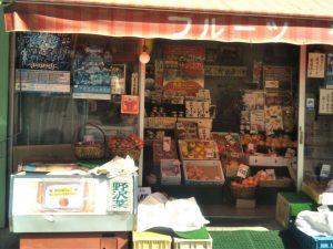 Matsumoto's 'Yaoya': the Mom & Pop Shops of Town