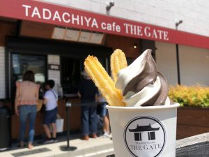 TADACHIYA cafe THE GATE