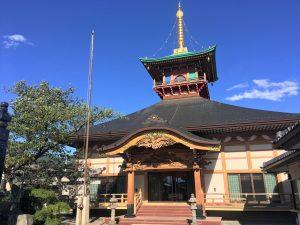 Der Strohsandalen-Tempel