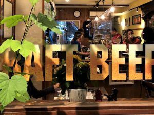 The Bacca Brewery: Heavenly Craft Beer in Matsumoto