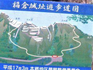 Shinagura Castle: Ruins of the Would-Be Rulers of Matsumoto