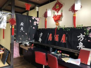 实惠地道的中国餐馆---方舟